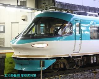 京都駅 日本海到着 ブルートレインだ 11