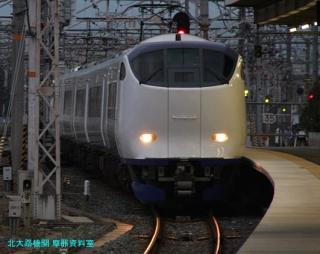 京都駅 日本海到着 ブルートレインだ 12