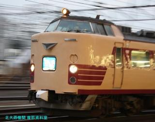 京都駅 日本海到着 ブルートレインだ 14
