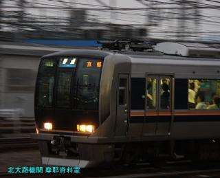 京都駅 日本海到着 ブルートレインだ 15