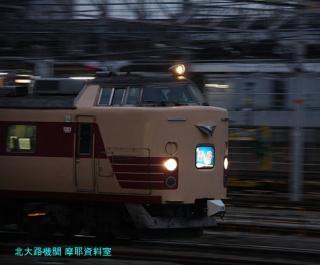 京都駅 485系雷鳥 流し撮り 2