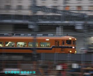 京都駅 485系雷鳥 流し撮り 3