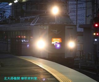京都駅 日本海到着 ブルートレインだ 16