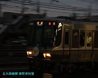 京都駅 485系雷鳥 流し撮り 6