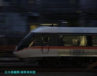 京都駅 485系雷鳥 流し撮り 9