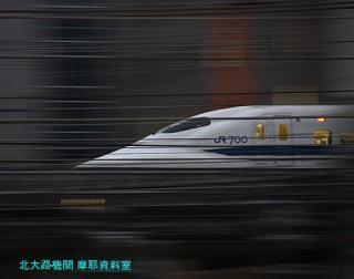 京都駅 485系雷鳥 流し撮り 10