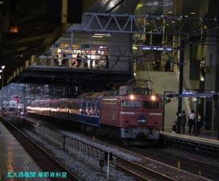 京都駅 日本海到着 ブルートレインだ 2