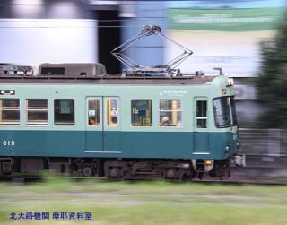 京阪 石山坂本線のトーマス電車 1