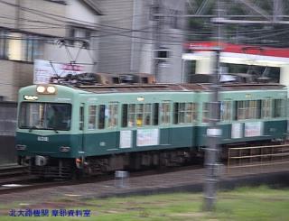 京阪 石山坂本線のトーマス電車 2