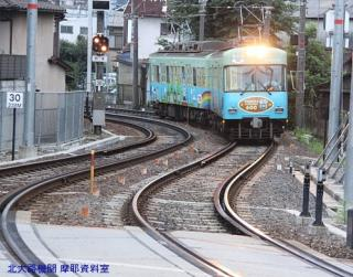 京阪 石山坂本線のトーマス電車 3