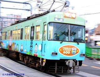 京阪 石山坂本線のトーマス電車 4