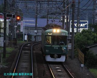京阪 石山坂本線のトーマス電車 5