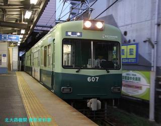 京阪 石山坂本線のトーマス電車 7