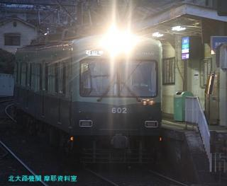 京阪 石山坂本線のトーマス電車 8