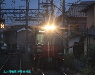 京阪 石山坂本線のトーマス電車 9