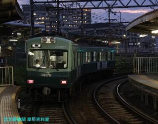 京阪 石山坂本線のトーマス電車 10