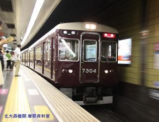 阪急電鉄 五山送り火輸送 5