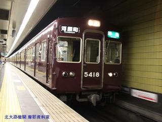 阪急電鉄 五山送り火輸送 6
