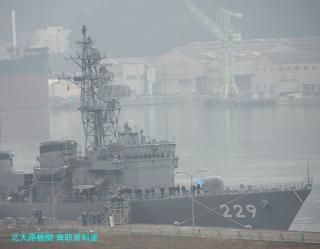 舞鶴へ韓国艦隊入港 2