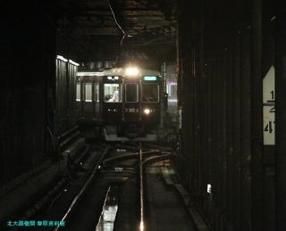 阪急電鉄 五山送り火輸送 7