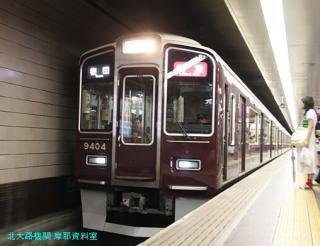 阪急電鉄 五山送り火輸送 8