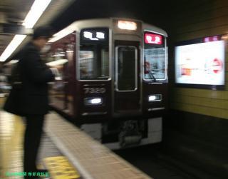 阪急9300系紅葉ヘッドマーク 4