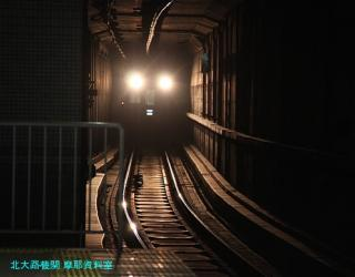 京阪 臨時急行 6
