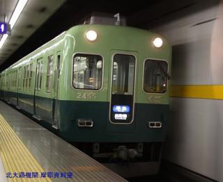 京阪 臨時急行 7