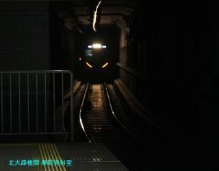 京阪 臨時急行 9