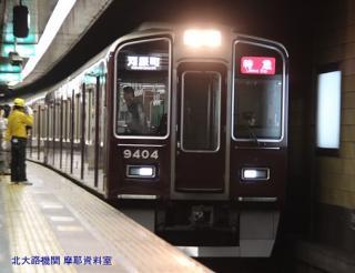 阪急電鉄 五山送り火輸送 9