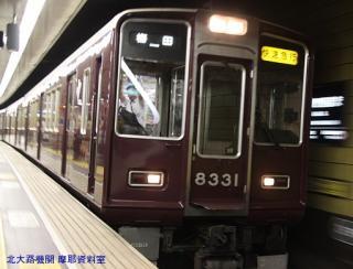 阪急電鉄 五山送り火輸送 10