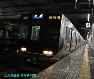 京都駅 サンダーバード50号 5