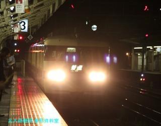京都駅 サンダーバード50号 6