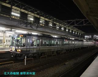 京都駅 サンダーバード50号 7