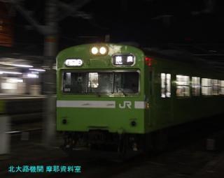 京都駅 サンダーバード50号 9