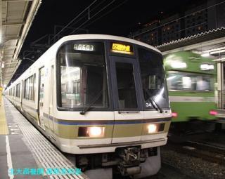 京都駅 サンダーバード50号 10