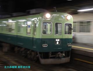 京阪 新塗装夜の撮影 5000系ほか 4