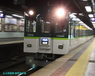 京阪 新塗装夜の撮影 5000系ほか 1