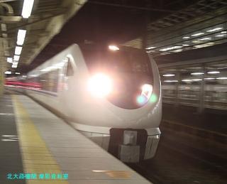 京都駅 サンダーバード50号 1