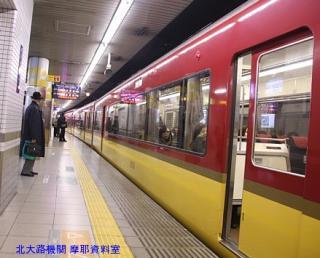 京阪8000系 新塗装はもう見慣れた? 3