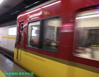 京阪8000系 新塗装はもう見慣れた? 4