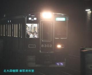 阪急電車 夜の撮影 0610 3