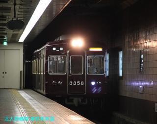 阪急電車 夜の撮影 0610 6