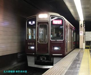阪急電車 夜の撮影 0610 8