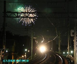 名鉄電車と花火大会 4