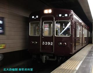 阪急電車 夜の撮影 0610 10