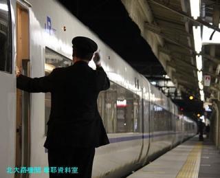 京都駅 サンダーバード50号 3