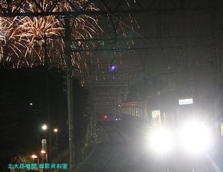 名鉄電車と花火大会 7