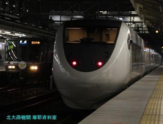 京都駅 サンダーバード50号 4