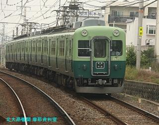 京阪旧3000系を撮ってきた 2